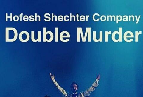 Hofesh Shechter Company – Double Murder